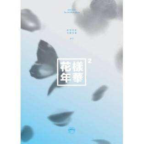 BTS - 4th Mini Album In the Mood for Love Part 2 (Blue Ver.)