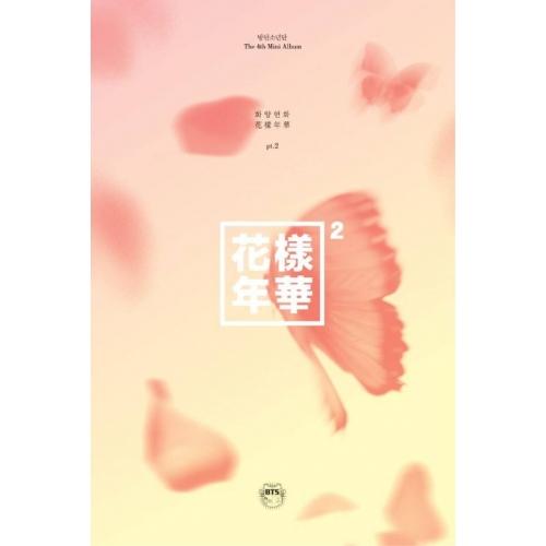 BTS - 4th Mini Album In the Mood for Love Part 2 (Peach Ver.)