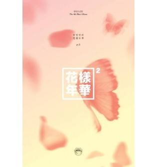 BTS - 4th Mini Album: In the Mood for Love Part 2 (Peach Version) CD