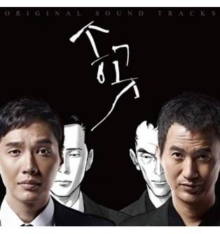 AWL OST (JTBC TV Drama) CD