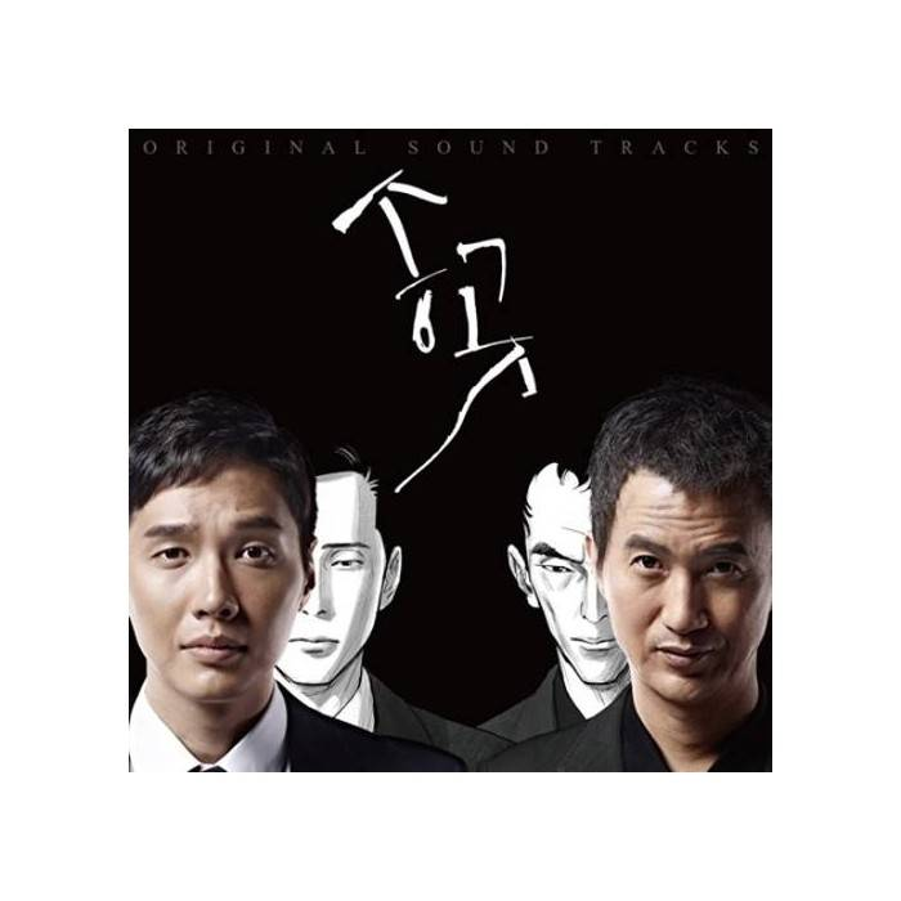 AWL OST (JTBC TV Drama) CD