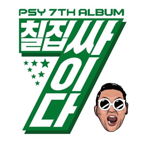PSY - 7th Album CD