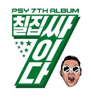 PSY - 7th Album CD