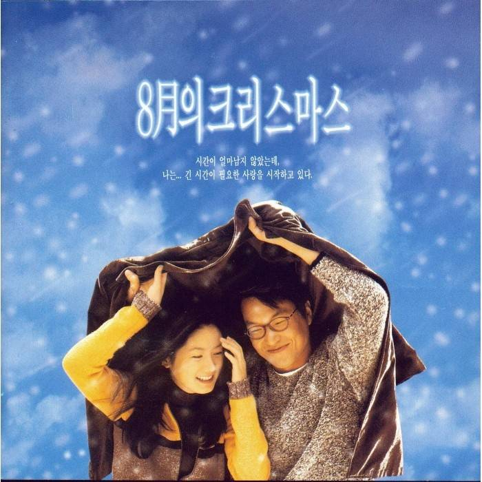 Christmas in August OST CD