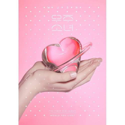 WJSN (Cosmic Girls) - 1st Mini Album: Would You Like? CD