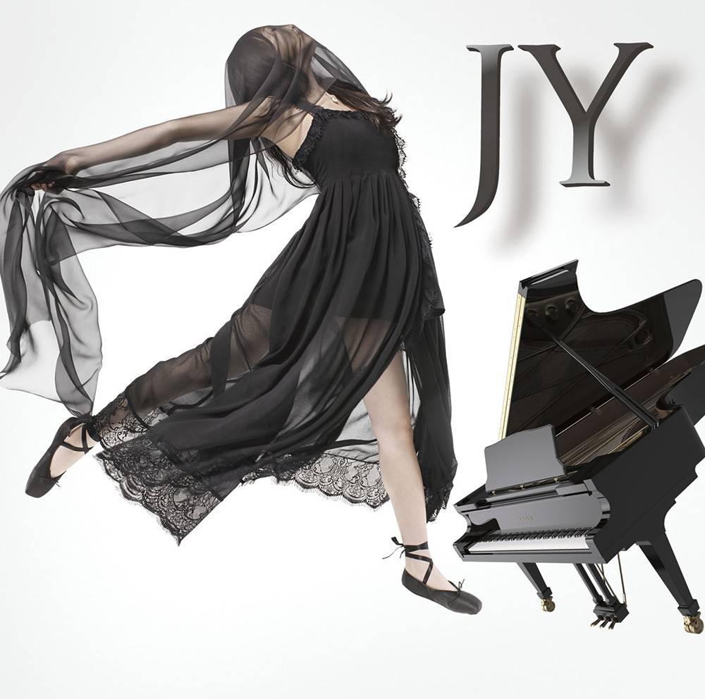 JY (Kang Ji Young, Kara) - Saigo no Sayonara CD
