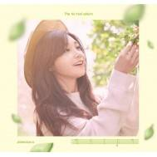 Jeong Eun Ji (Apink) - 1st Mini Album: Dream CD