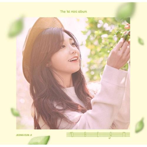 Jeong Eun Ji (Apink) - 1st Mini Album Dream