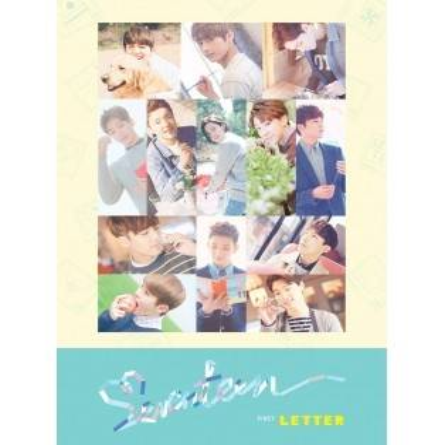 Seventeen - 1st Album Love & Letter (Letter Ver.)