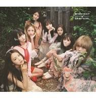 Oh My Girl - 3rd Mini Album Repackage: Windy Day CD