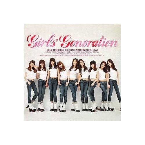Girls' Generation (SNSD) - 1st Mini Album: Gee CD