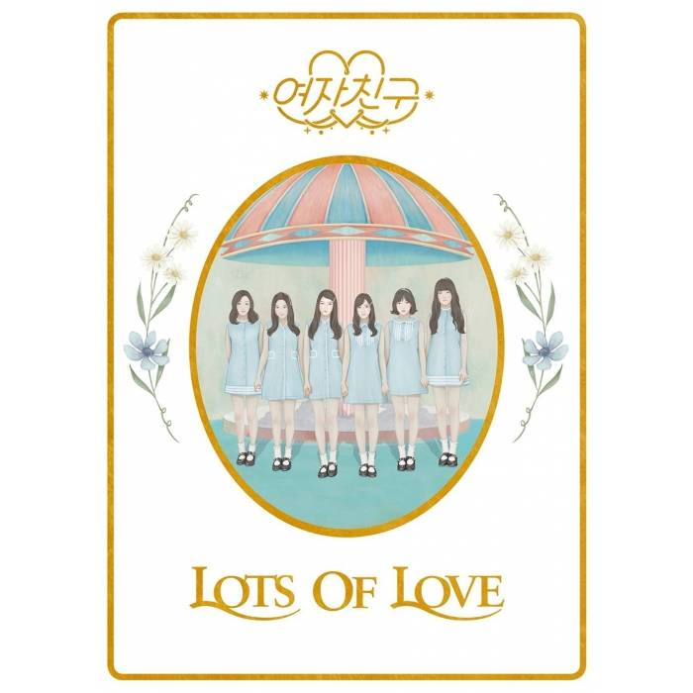 GFRIEND - 1st Album LOL (Lots of Love Ver.)