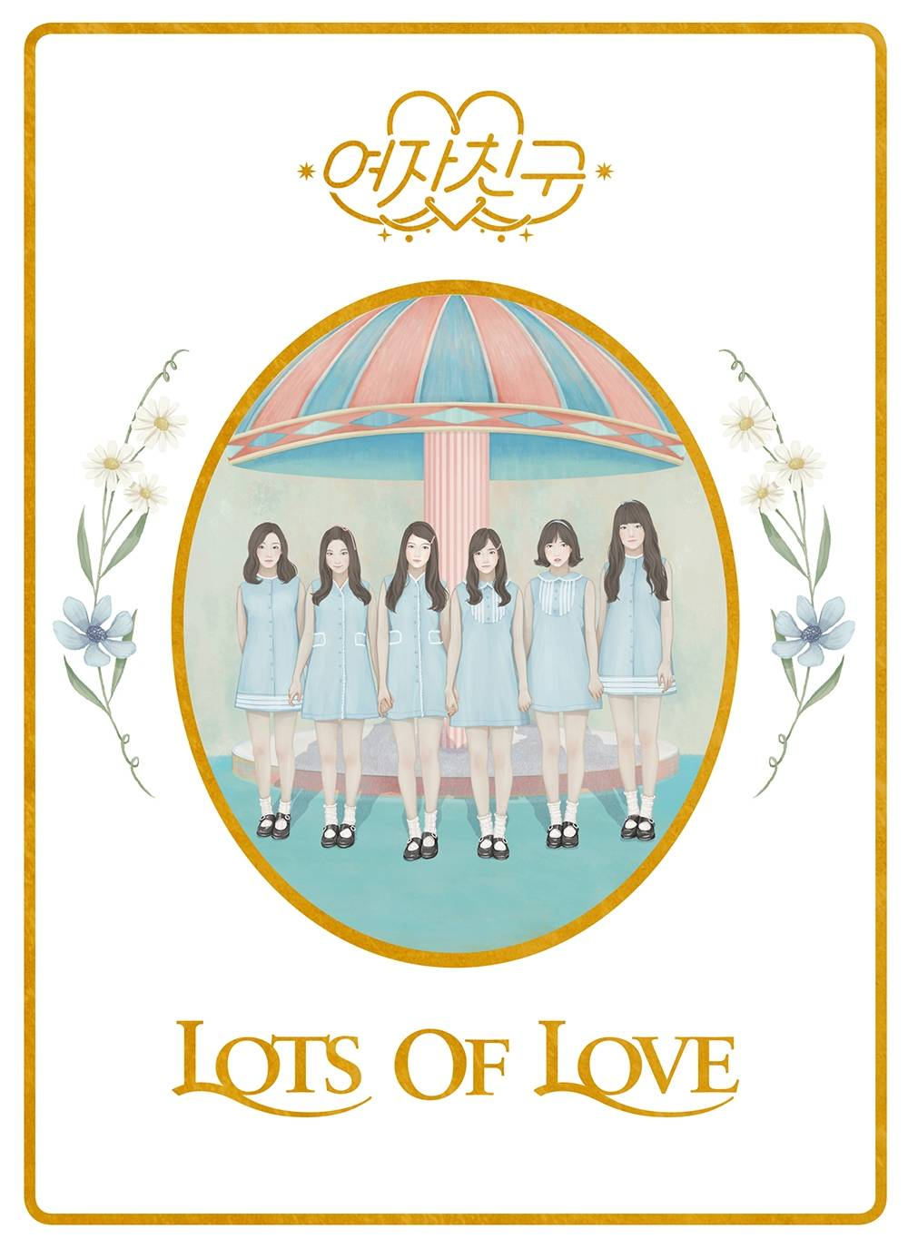 GFRIEND - 1st Album: LOL CD (Lots of Love version)