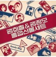 Kim Hee Chul & Kim Jung Mo - 2nd Mini Album Goody Bag