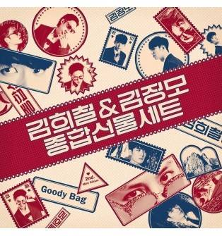 Kim Hee Chul & Kim Jung Mo - 2nd Mini Album: Goody Bag CD