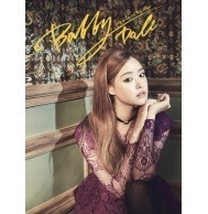 Song Ji Eun (Secret) - 2nd Mini Album: Bobby Doll CD