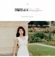HeeJin - Single Album: Vivid CD (Reissue)