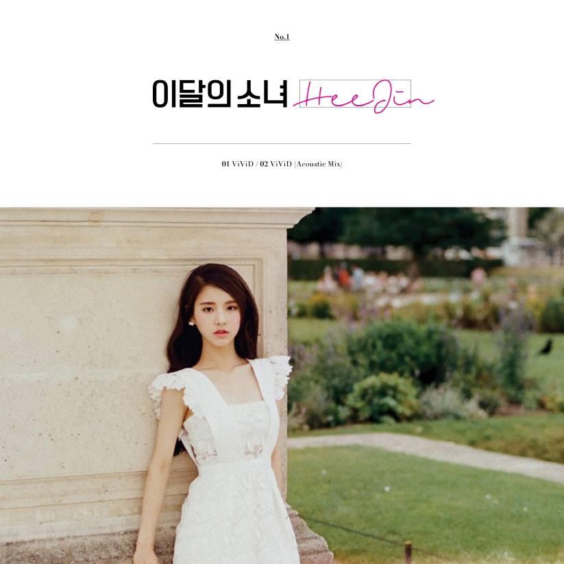 HeeJin - Single Album: Vivid CD