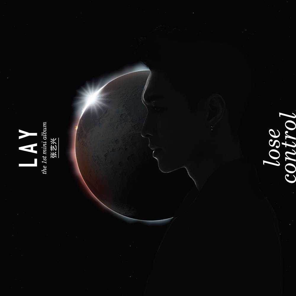 LAY (Exo) - 1st Mini Album: Lose Control CD