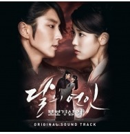 Moon Lovers: Scarlet Heart Ryeo OST CD (SBS TV Drama)
