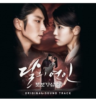 Moon Lovers: Scarlet Heart Ryeo OST CD (SBS TV Drama)