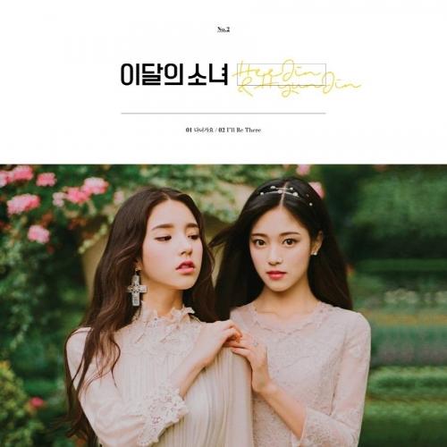 HeeJin & HyunJin - Single Album CD