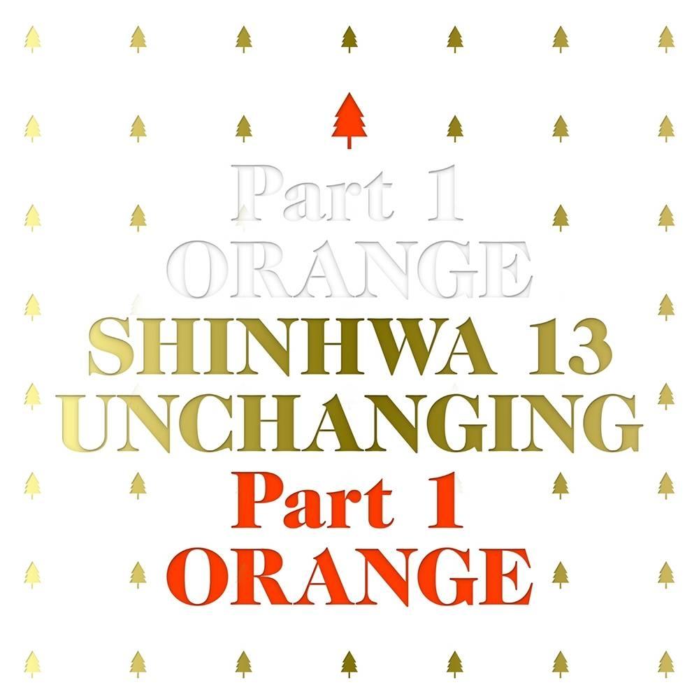 Shinhwa - 13th Album Unchanging Part 1 Orange