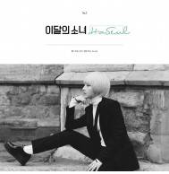 LOONA & Haseul - Single Album CD (Reissue)