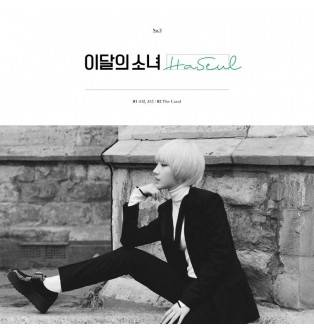 LOONA & Haseul - Single Album CD