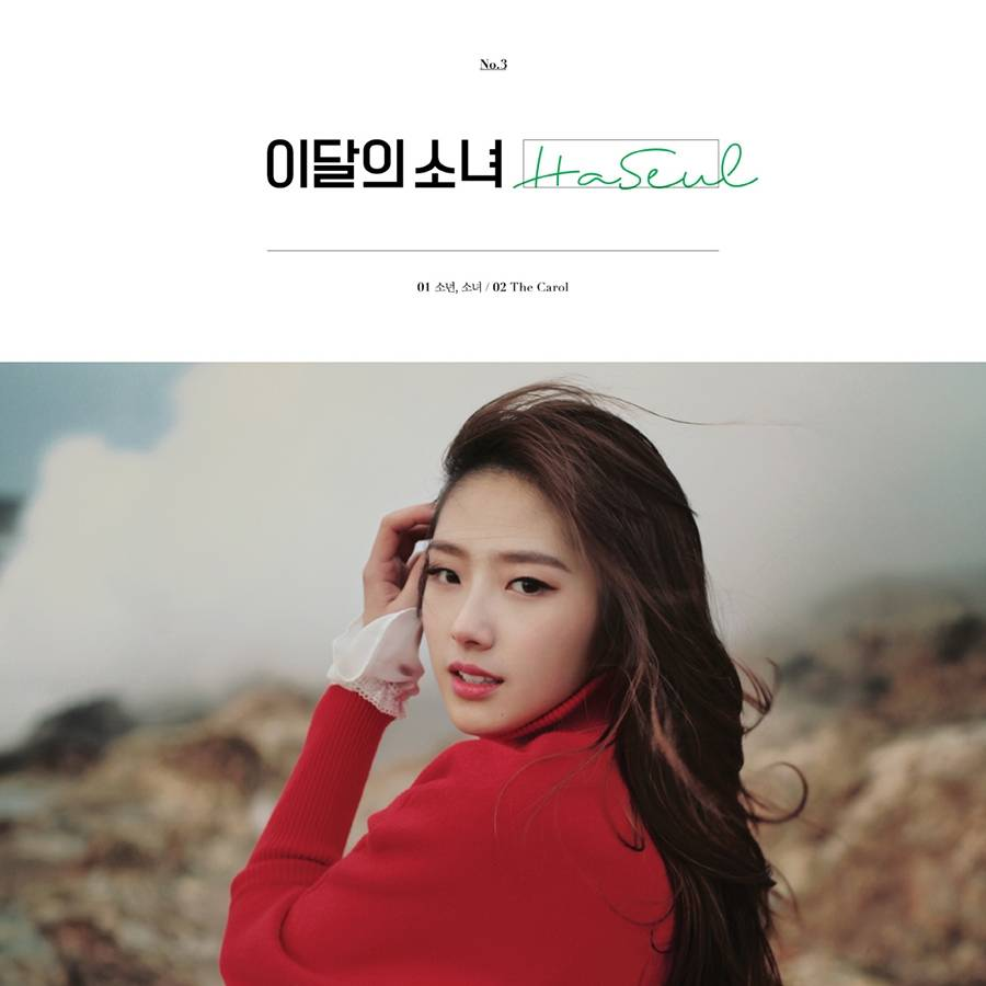 Haseul - Single Album CD