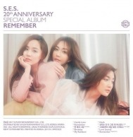 S.E.S - Special Album: Remember CD