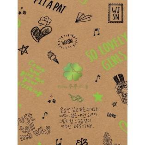 WJSN (Cosmic Girls) - 3rd Mini Album From WJSN