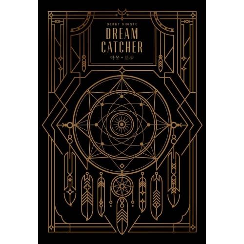 Dreamcatcher - Debut Single Nightmare
