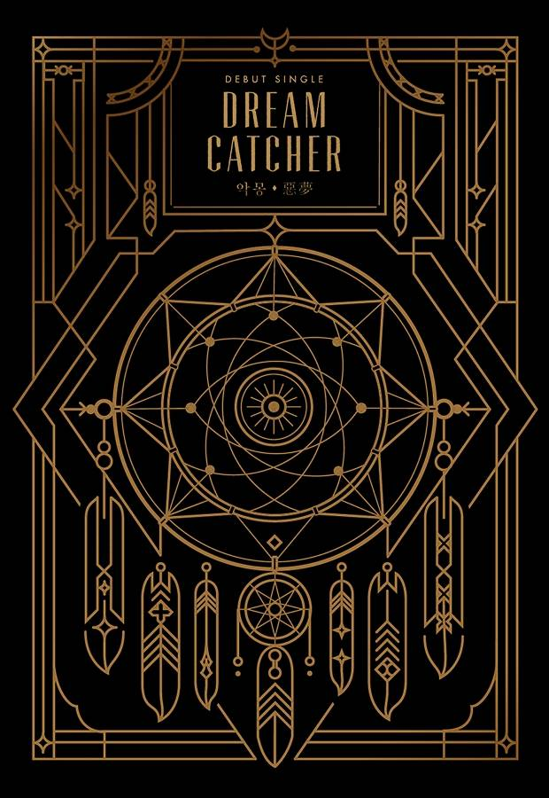 Dream Catcher - Debut Single: Nightmare CD