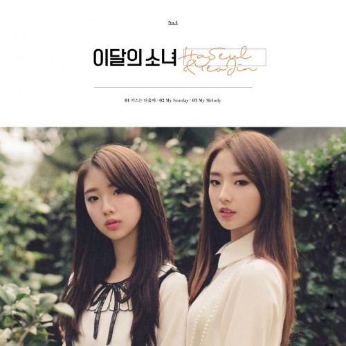 HaSeul & YeoJin - Single Album CD