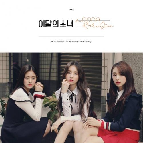 Loona & YeoJin - Single Album CD