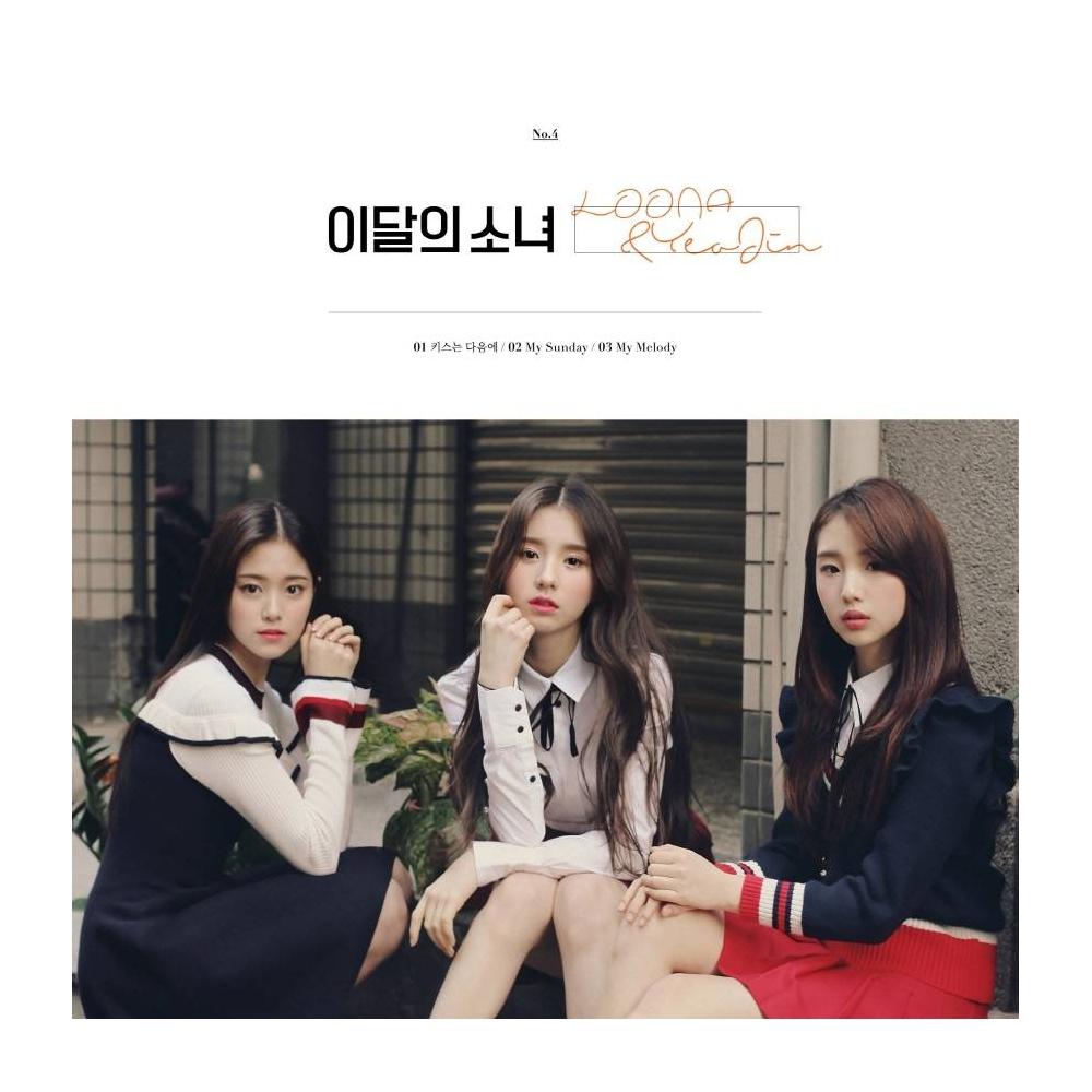 Loona & YeoJin - Single Album (Reissue)