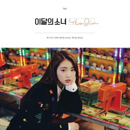 YeoJin - Single Album CD (Reissue)