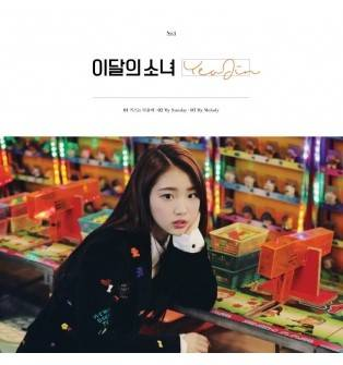 YeoJin - Single Album CD