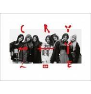 CLC - 5th Mini Album Crystyle