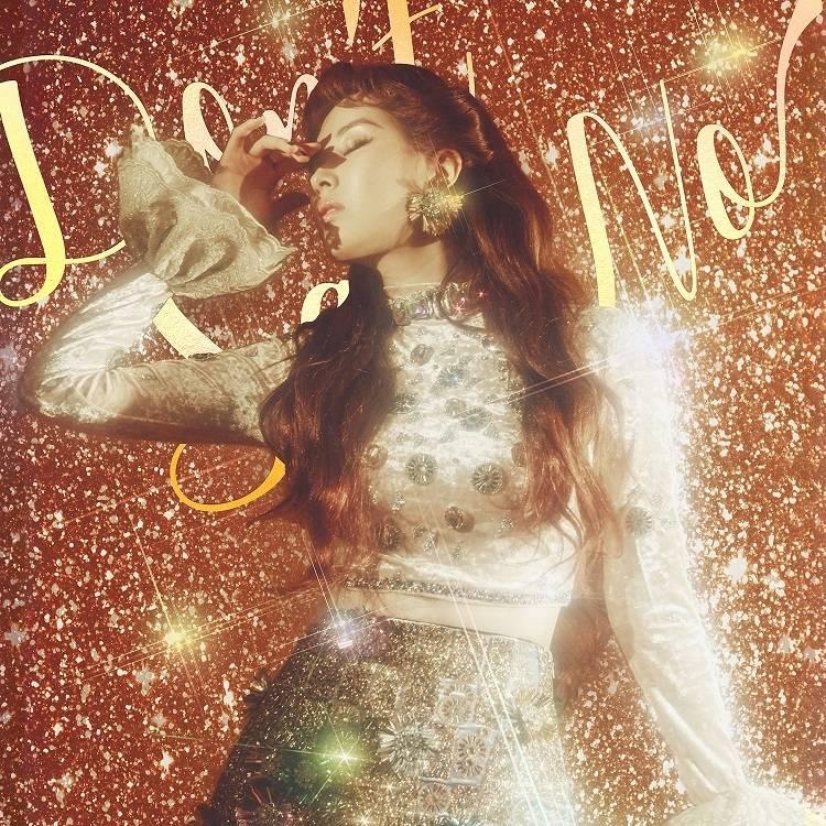 Seohyun - 1st Mini Album: Don't Say No CD