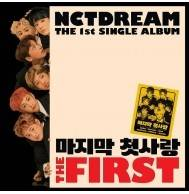 NCT DREAM - 1st Single: My First and Last CD