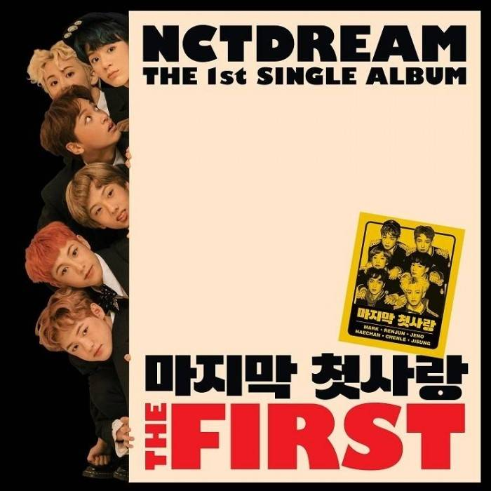 NCT DREAM - 1st Single My First and Last