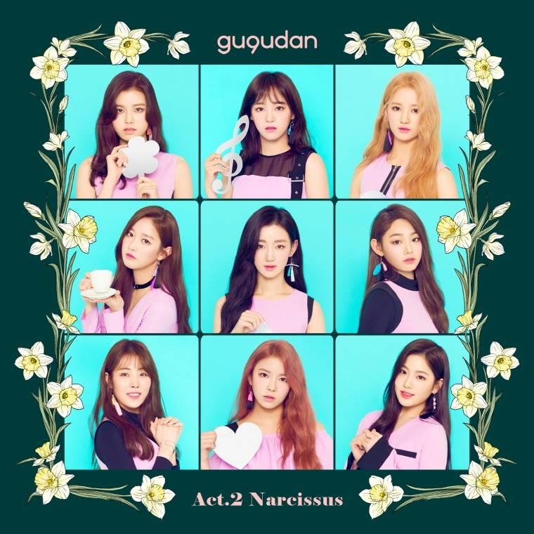 Gugudan - 2nd Mini Album: Act.2 Narcissus