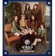 GFRIEND - 4th Mini Album: The Awakening CD (Military Ver.)
