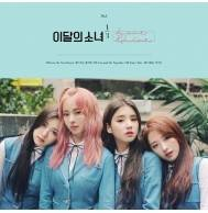 LOONA 1/3 - 1st Mini Album: Love & Live CD (Limited Edition)
