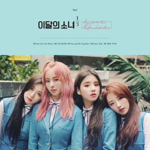 LOONA 1/3 - 1st Mini Album Love & Live (Limited Edition)