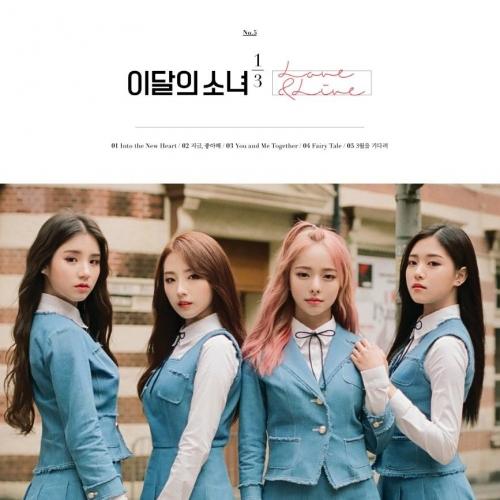 LOONA 1/3 - 1st Mini Album: Love & Live CD (Normal Edition)