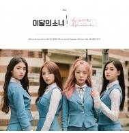 LOONA 1/3 - 1st Mini Album Love & Live (Normal Edition) (Reissue)