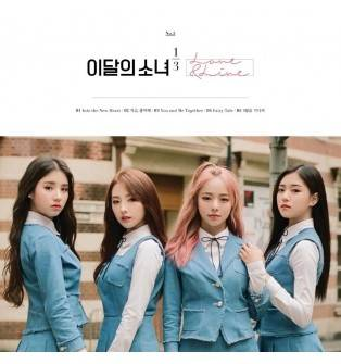 This Month's Girls 1/3 - 1st Mini Album: Love & Live CD (Normal Edition)